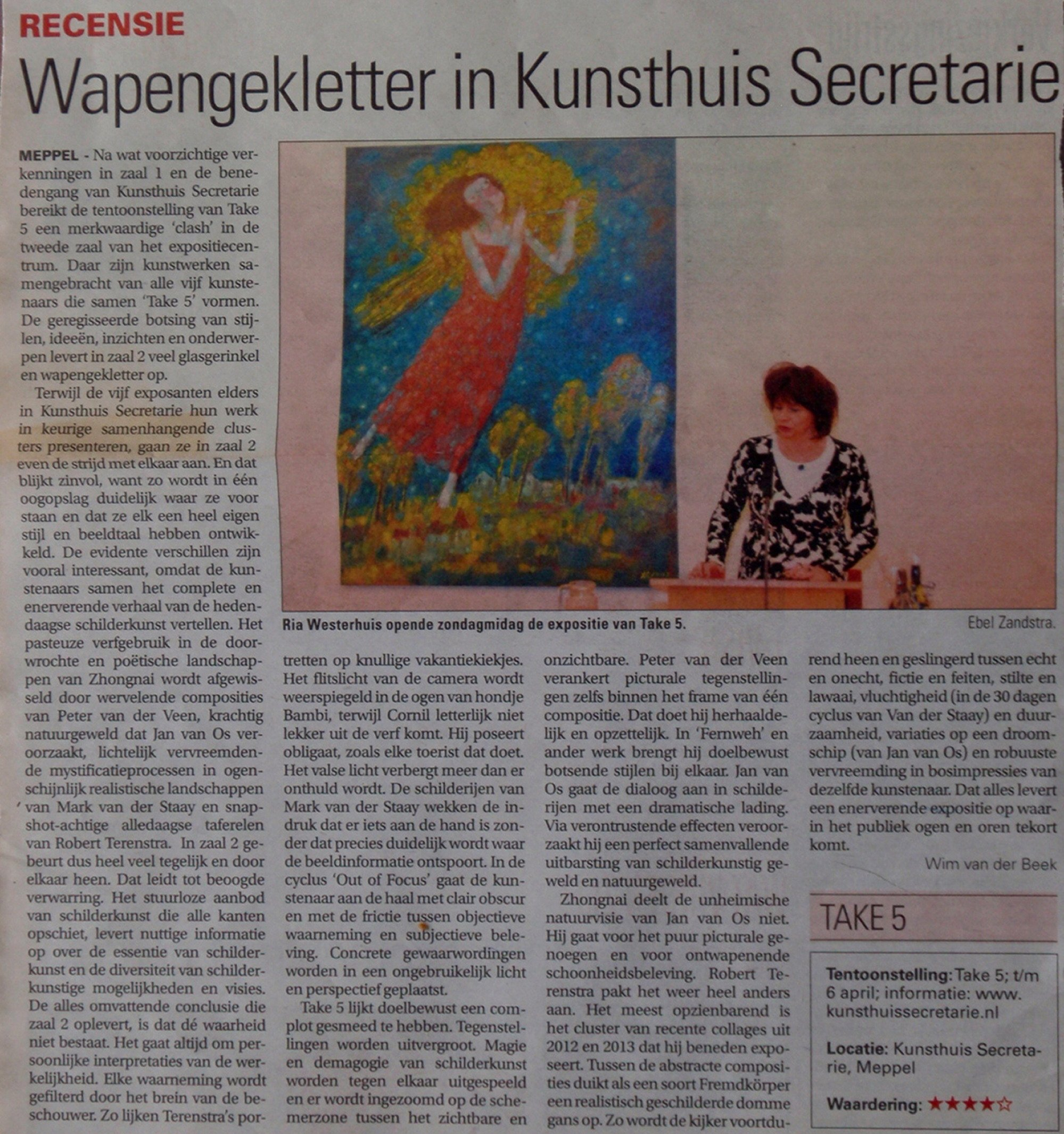 2014. Take 5 expo Kunsthuis De Secretarie.